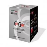 Капсули Gioia Argento Strong Nespresso система 20 бр. на топ цена само в kafe365.com